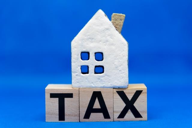 住宅 税金