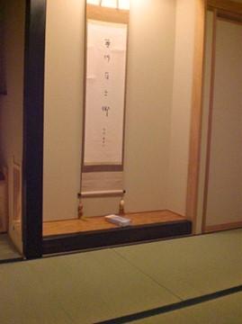 床の間と床脇で奥行きのある和室に